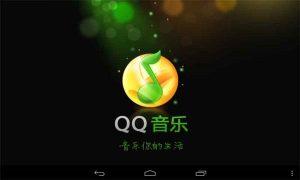 我爱代挂网系统更新,增加【qq音乐签到】功能